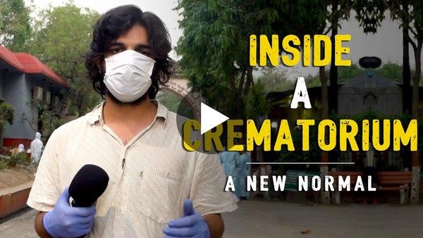 Ep. 01 | Inside A Crematorium | A New Normal ft. Samdish