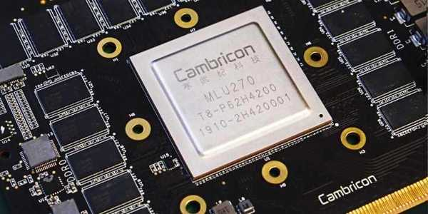 Cambricon, once Huawei's core AI chip supplier, eyes $400M IPO