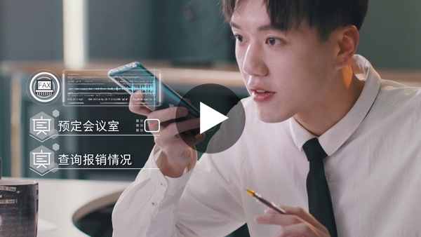 Baidu UNIT: An Intelligent Dialogue Customization and Service Platform