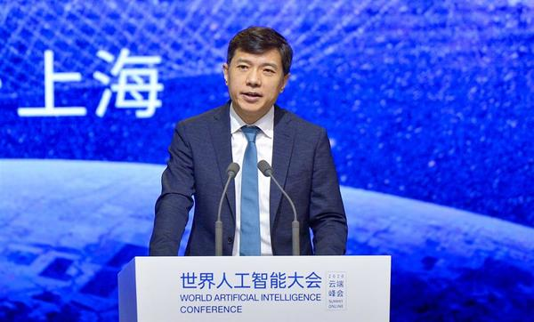 Shanghai hosts online summit on artificial intelligence