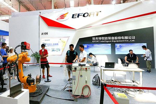 Chinese industrial robot maker Efort gains nearly five-fold on its Shanghai Star Market debut