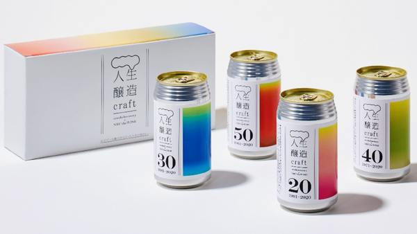 AI-brewed beer? NEC concocts a style for your generation