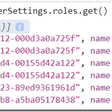 Xrm.Utility.getGlobalContext() .userSettings.roles. API bug has been fixed.