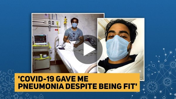 'Exercised & Kept Fit, Yet I Tested Positive for COVID-19' | The Quint