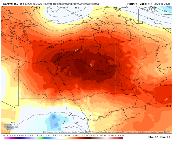 Baghdad, Iraq, hits 125 degrees, shattering all-time record