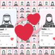 "Muslim matchmaking apps are disrupting tradition while still ""keeping it halal."" - Rest of World"