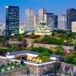 Smart cities accelerator to be launched in Osaka - Smart Cities World