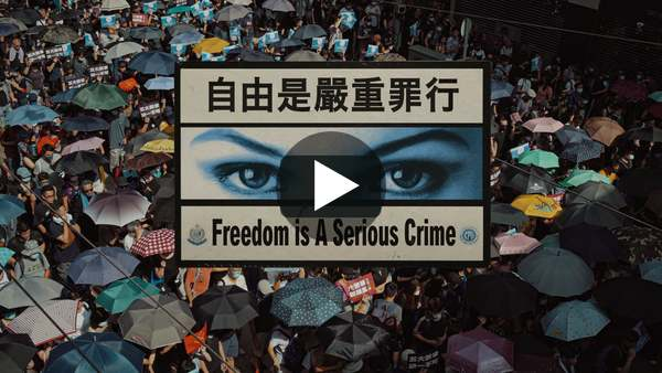Freedom Is A Serious Crime   Hong Kong on Vimeo