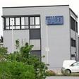 Kündigungen: VW-Zulieferer Dürr Systems in Fallersleben baut Personal ab