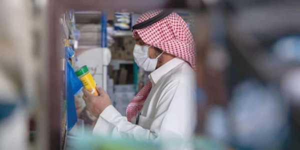 Saudi establishes panel to fight commercial fraud