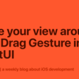 Move Your View Around With Drag Gesture In SwiftUI