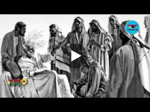 Ga Adangbes are descendants of Jacob's son Gad, Ewes from Judah - Historian