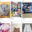 La friperie en ligne Vinted détrône la Fnac parmi les sites de commerce les plus populaires de France