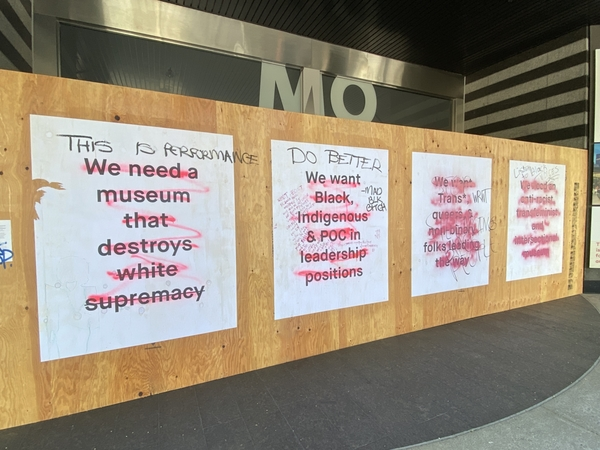 SFMOMA's boarded-up entrance in July