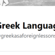 Greek Language e-lessons (Chania or Online) – Expats in Greece