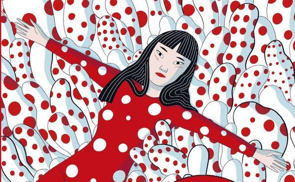Kusama: The Graphic Novel by Elisa Macellari (image courtesy Laurence King Publishing)