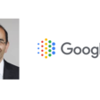 Ex-Uber AI Chief Scientist Zoubin Ghahramani Joins Google Brain Leadership Team