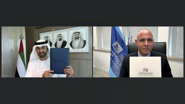 MBZUAI signs first higher education co-operation plan between UAE and Israel