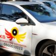 Hawks probe multi-million rand dodgy deals | eNCA