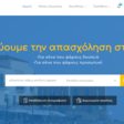 Jobs4u.gr (Jobs in Chania) – Expats in Greece