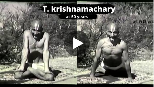 Sri Tirumalai Krishnamacharya Yoga Demonstration in 1938