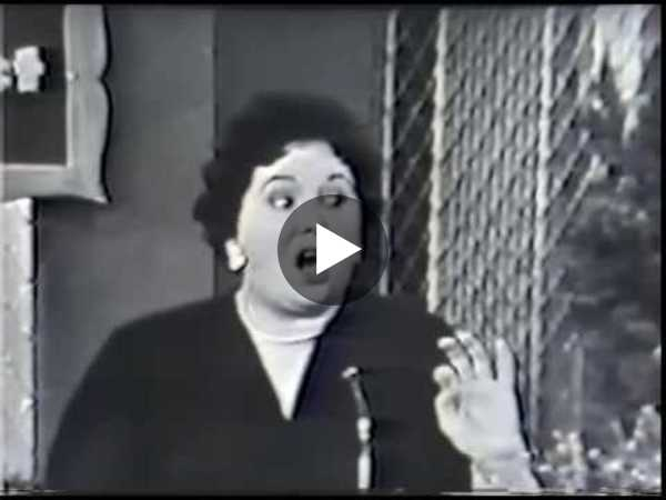 Helen Kane I Wanna Be Loved By You 1958