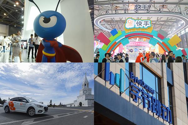 Top 10 Chinese unicorn companies