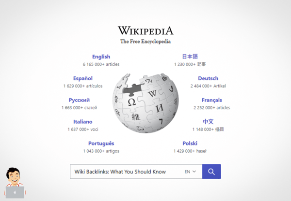 Everything You Should Know About Wikipedia Backlinks