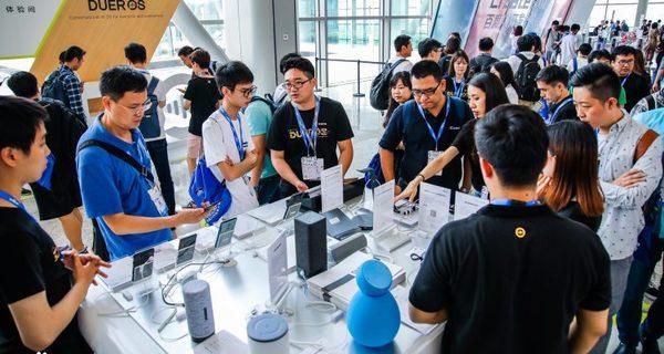 Baidu's smart voice unit to raise independent round on $2.9 billion valuation