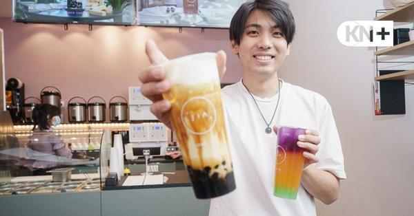 Home Tea Jia locken mit Tee in die Innenstadt