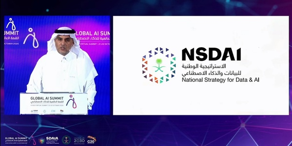 Saudi national AI strategy announced with investment target of $20 billion