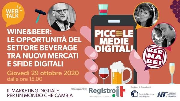 Piccole Medie Digitali | Web Talk - Wine & Beer