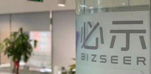 Sequoia China leads $22 million funding round in software startup BizSeer