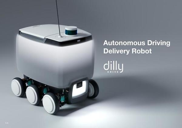Woowa aims to test door-to-door food delivery robots in 2021