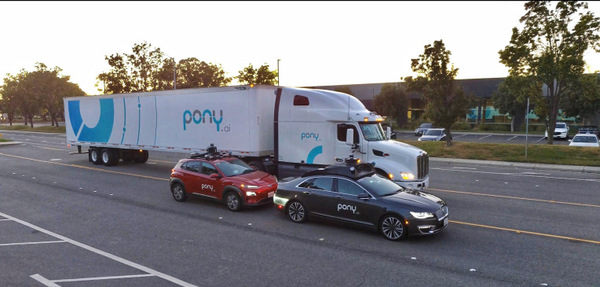 Chinese autonomous vehicle startup Pony.ai hits $5.3 billion valuation