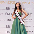 Japanese-Ghanaian Aisha Harumi Tochigi wins Miss Universe Japan