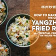 The Original Yangzhou Fried Rice