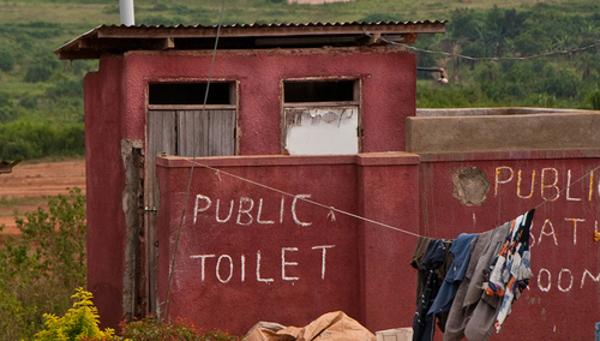 World Toilet Day 2020