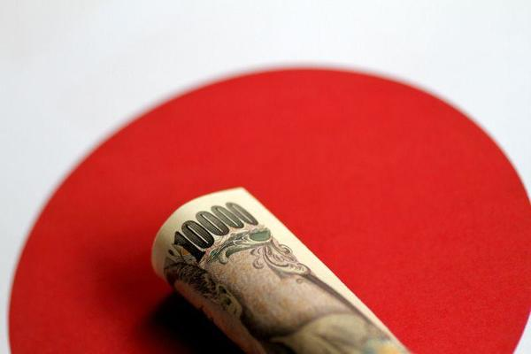 Japan Inc to begin experiments issuing digital yen