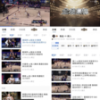 WSC Sports Enters China With Three-Year Partnership With Tencent