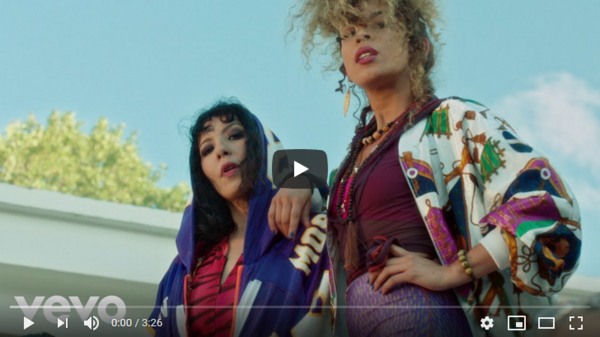 Karimouche - Princesses (Clip officiel) ft. Flavia Coelho