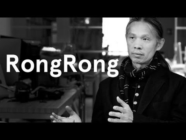'Communicating through Photography' I Interview with Photographer RongRong