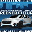 Ford, Eurosport digital content partnership |