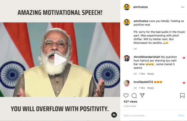 Click on the image to play the video on my insta.