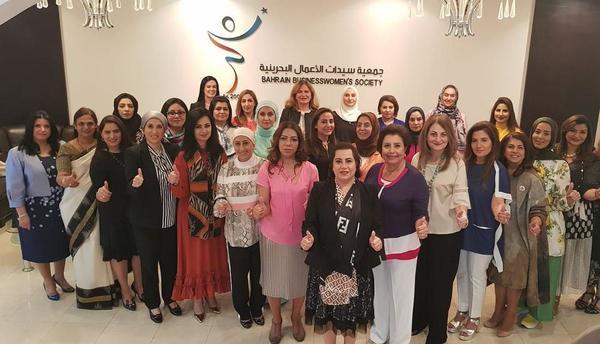 Bahraini women driving kingdom's start-up ecosystem