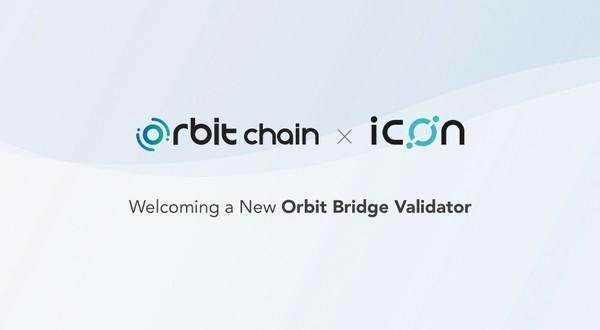 Welcoming New Orbit Bridge Validator: ICON | by OrbitChain | Orbit Chain | Nov, 2020 | Medium