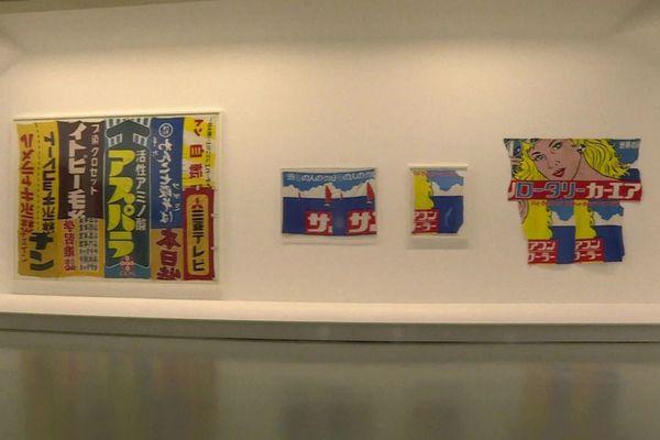 Le LAAC de Dunkerque rouvre le 19 décembre, avec une exposition Gérard Deschamps - LAAC in Duinkerke heropent op 19 december, met een tentoonstelling van Gérard Deschamps