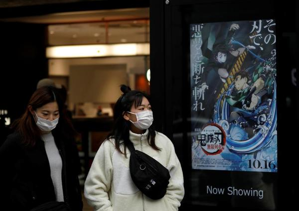 """""""Demon Slayer"""" nears Japan movie history, boosts economy with resilience message 