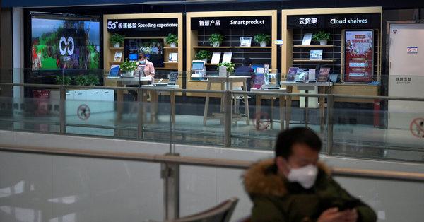 New York Stock Exchange to delist China Mobile, China Unicom and China Telecom