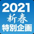 コンピュータビジョン(CV)の動向 2021:新春特別企画|gihyo.jp … 技術評論社